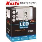 送料無料(離島除く) 在庫あり 小糸製作所 LED ヘッドランプキット 6500K H4 P214KWT ホワイトビーム バルブハーネスH4 車検対応品 KOITO コイト LED