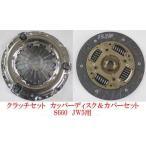 SECTION 強化クラッチセット カッパーディスク カバー ホンダ S660 JW5 5MT CLUTCH COVER DISC セクション シルクロード