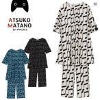 ショッピングワコール ワコール マタノアツコ ATSUKO MATANO 音符 パジャマ