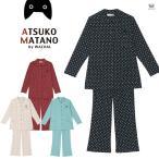 ショッピングワコール LLサイズ ワコール マタノアツコ ATSUKO MATANO ドット ネコパジャマ HDX500