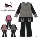 ショッピングワコール LLサイズ ワコール マタノアツコ ATSUKO MATANO ボーダーうさぎパジャマ HDX500