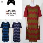 ショッピングワコール ワコール マタノアツコ ATSUKO MATANO ギザギザ ワンピースパジャマ