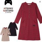 ショッピングワコール LL・3L サイズ ワコール マタノアツコ ATSUKO MATANO ドット ワンピースパジャマ