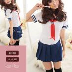 コスプレ 定番 女子高生セーラー服 レッドスカーフ コスチューム G6032