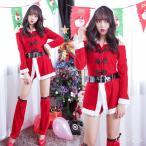 コスプレサンタガール コスチューム大人用 衣装 クリスマス