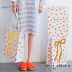 ツモリ チサト tsumori chisato ブランド紙袋