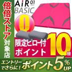 ショッピング西川 東京西川 エアー AiR 01 マットレス BASIC ピンク クイーン 8×80×195cm×2 敷き布団 AI0010BT HVB3808001