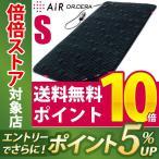 ショッピング西川 東京西川 エアー ドクターセラ スリーエス シングル AiR DR.CERA SSS 西川産業