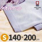 ショッピング西川 クオリアル タオルケット シングル QL7600 RR07800010