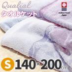 ショッピング西川 クオリアル タオルケット シングル QL7601 RR07100011