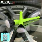 洗車ブラシ ホイール ボディ エンブレム 水垢落とし 車内 ホコリ 合成 ディテールブラシ ディテイリングブラシ ミラクルマジック ケミカルブラシ 大小2個セット