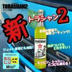 ガラスコーティング トラック カーシャンプー 洗車 ガラスコーティング剤 SPASHAN スパシャン トラシャン2  500ml
