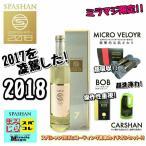 SPASHAN エコバッグ付き スパシャン2018とカーシャンとスポンジBOBとマイクロベロアの4点セット コーティング洗車のイチオシセット