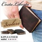Costa Liberta KIPLEATHER wallet