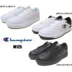 Champion【チャンピオン】【M125】スニーカー、通学用に、仕事靴に、ホワイト/ホワイト(白)、ホワイト/ブラック(白黒)、ブラック/ブラック(黒)