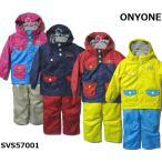 【SVS57001】ONYONE【オンヨネ】SVET【スベート】キッズ用スキーウェア-・スキースーツ