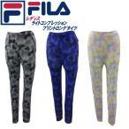 フィラ FILA レディース コンプレッション プリント ロングパンツ 416-404