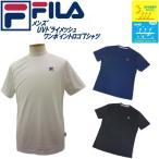 フィラ FILA メンズ メッシュ ワンポイントロゴ 半袖 Tシャツ 417-926