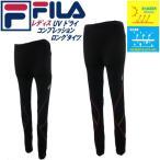 フィラ FILA レディース コンプレッション ロングタイツ 445-407