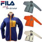 フィラ FILA レディース フリースジャケット 445-644