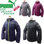送料無料 プーマ PUMA レディース LITE フーデッドダウンジャケット 590451