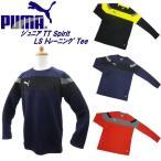 プーマ PUMA ジュニア TT SPIRIT LS トレーニング 長袖Tシャツ 654994