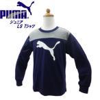 プーマ PUMA ジュニア LS TEE 長袖Tシャツ 839778