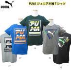 プーマ PUMA ジュニア ALPHA SS グラフィックTシャツ 843945 メール便ご利用可