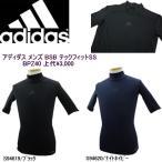 アディダス adidas メンズ BSB テックフィットSS 機能インナーシャツ BPZ40