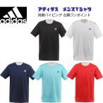 アディダス adidas メンズ パイピング ワンポイント 半袖 Tシャツ ELW58