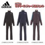 ショッピングジャージ アディダス adidas レディース ジャージ上下スーツFAG02/FAG00