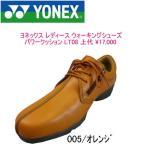 ショッピングウォーキングシューズ 送料無料 ヨネックス YONEX レディース パワークッション ウォーキングシューズ LT08