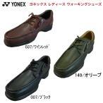 ショッピングウォーキングシューズ 送料無料 ヨネックス YONEX レディース パワークッション ウォーキングシューズ LT09
