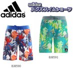アディダス adidas メンズ サーフパンツ 海水パンツ