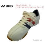 ショッピングラバーシューズ ヨネックス YONEX レディース パワークッション ウォーキングシューズ SHW-LC32N 日本国内 送料無料
