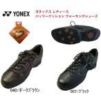 ショッピングウォーキングシューズ 送料無料 ヨネックス YONEX レディース パワークッション ウォーキングシューズ SHW-LC69