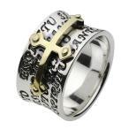 ショッピングゴールド シルバーリング 指輪 メンズリング シルバーアクセサリー クロス 十字架 ピンキーリング シルバー925