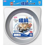 (訳あり)ペットグッズ キャット マルカン ひんやりクール猫鍋 ジャンボ かわいいネコ型フォルム (ねこ、猫、ネコ)