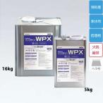 WPX 5kg缶 BB-480 サンゲツ ベンリダイン 2016 火気厳禁 施工可能面積:約14平米/5kg