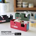 ハイタイド ペンコ テープディスペンサー S(DP175)【HIGHTIDE penco テープカッター テープ台 セロテープ台 セロハンテープ台】