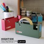 ハイタイド ペンコ テープディスペンサー L(DP176)【HIGHTIDE penco テープカッター テープ台 セロテープ台 セロハンテープ台】