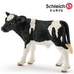 シュライヒ 動物フィギュア ホルスタイン牛(仔) 13798【Schleich 動物 フィギュア おもちゃ  インテリア ギフト】