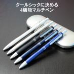 【メール便可 2個まで】ステッドラー STAEDTLER / アバンギャルド 多機能ペン(ボールペン黒・赤・青/ シャープペンシル0.5mm)