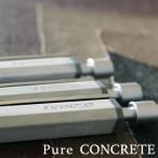 ステッドラー STAEDTLER コンクリートボールペン Pure CONCRETE (441CONB-9)【ボールペン ステッドラー コンクリート ギフト デザイン おしゃれ】