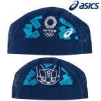アシックス asics 水泳 スイムキャップ東京2020公式ライセンス商品 メッシュキャップ 水泳小物 3033A535