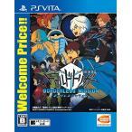 ワールドトリガー ボーダレスミッション Welcome Price!! - PS Vita [video game]