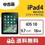 б┌┴ў╬┴╠╡╬┴бж3еЎ╖ю╩▌╛┌бж├ц╕┼iPadб█├ц╕┼iPad 4/WiFiете╟еы/MD510J/A/iOS 10/16GB
