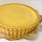 チーズのタルト  チーズケーキ 洋菓子 スイーツ タルト 直径18cm 誕生日プレゼント ギフト お中元 父の日  デザート 焼き菓子