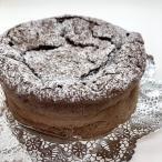 クラッシック・ショコラ  ケーキ 洋菓子 スイーツ タルト 直径15cm 誕生日プレゼント ギフト 手土産 お中元 高級 焼き菓子 デザート