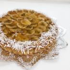 ココナッツとバナナのタルト(4月〜5月頃) タルト専門店 レストランのデザート 直径18cmホールケーキ  誕生日 プレゼント